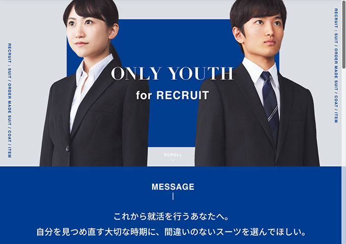 ONLY【ONLY YOUTH -for RECRUIT-】