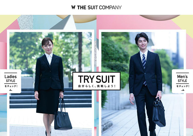 THE SUIT COMPANY 【2019 RECRUIT SUIT COLLECTION】