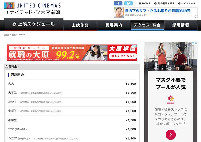 体験する 映画 学割オンライン Wsj日本版アカデミックディスカウント価格で販売開始