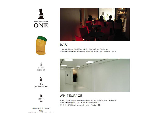 WHITESPACE ONE